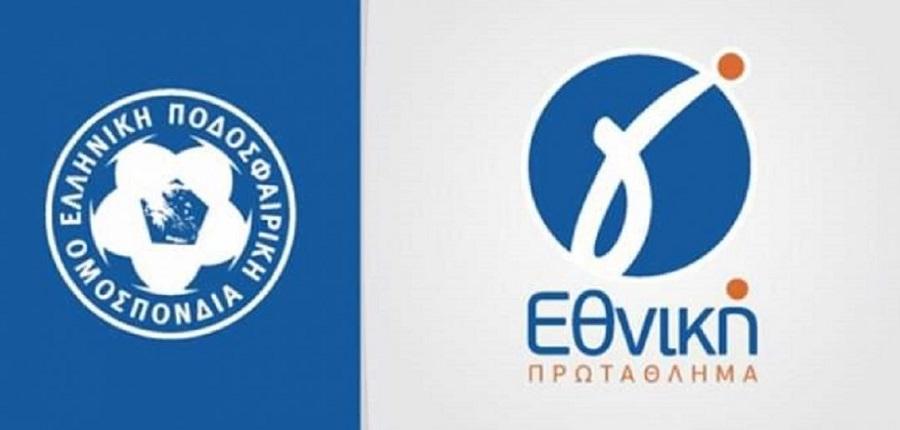 H κλήρωση των ομίλων της Γ' Εθνικής | to10.gr
