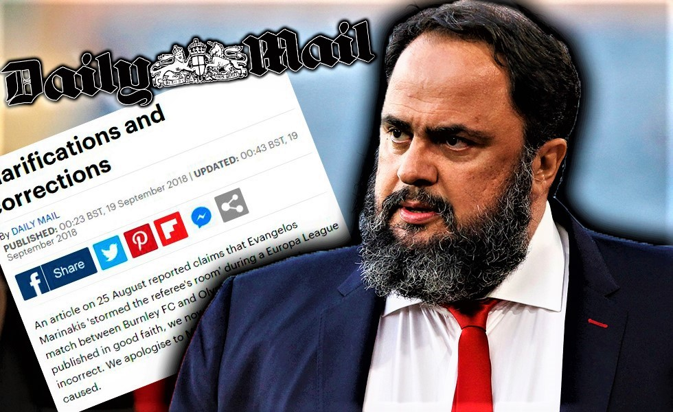 Daily Mail apologized to Vangelis Marinakis | to10.gr