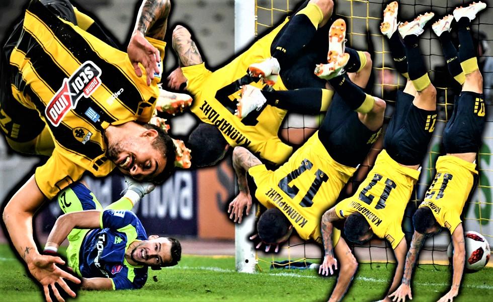 ΑΕΚ – Πανιώνιος 4-0 | to10.gr