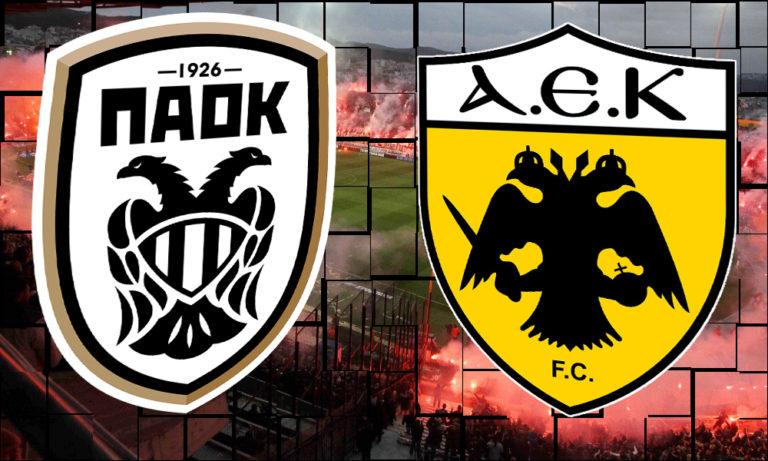 ΠΑΟΚ – ΑΕΚ 19:30 Live Streaming | to10.gr