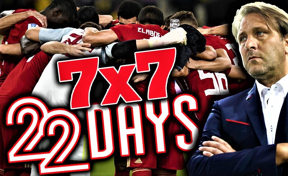 Οι 22 ημέρες και οι 7 αγώνες της… επαναφοράς | to10.gr