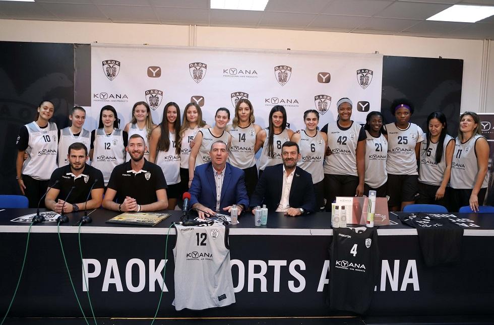 Ο ΠΑΟΚ παρουσίασε την ομάδα μπάσκετ γυναικών   to10.gr