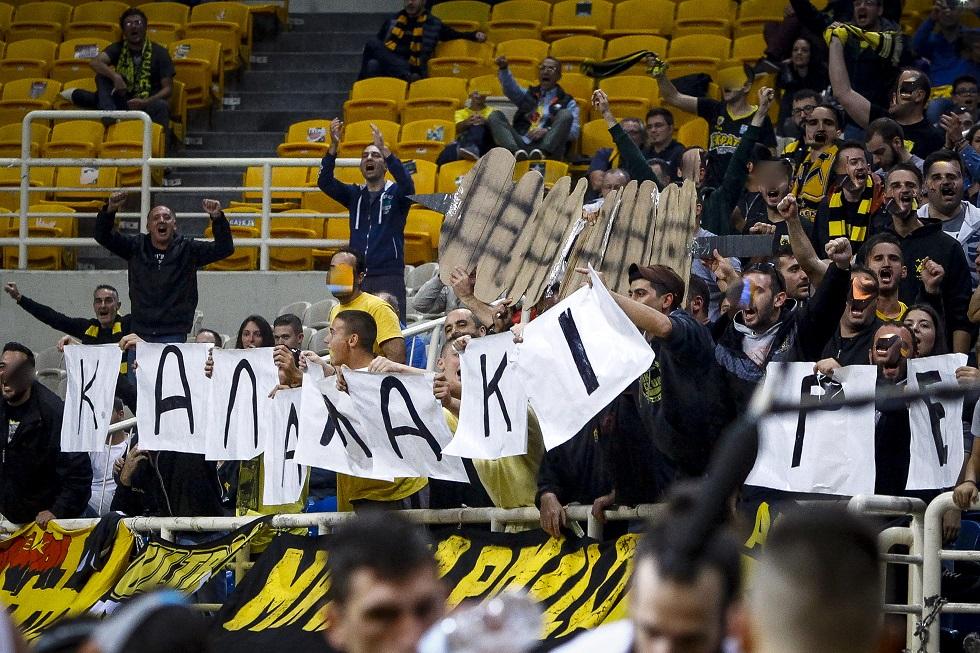 Επικό τρολάρισμα των οπαδών της ΑΕΚ στους Θεσσαλονικείς (pic) | to10.gr