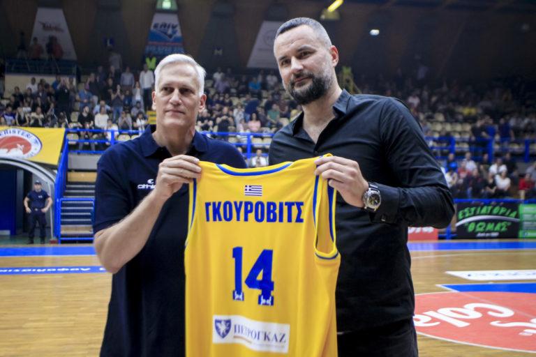 Γκούροβιτς: «Η καρδιά μου είναι κίτρινη μπλε» | to10.gr