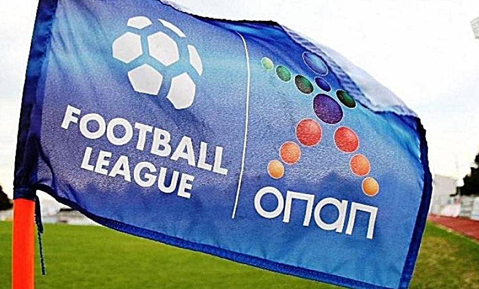 Πρεμιέρα της Football League στις 27-28/10   to10.gr