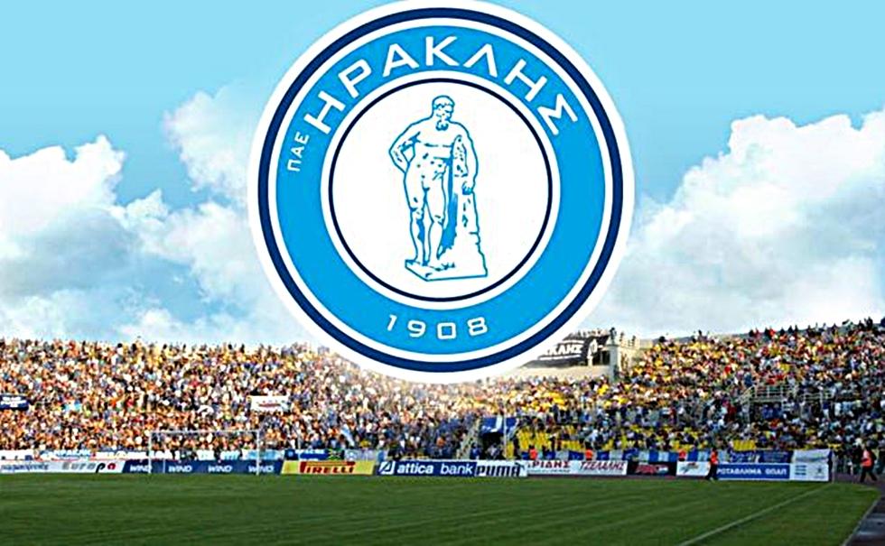 ΠΑΕ Ηρακλής: «Νέο ξεκίνημα με στόχο την επιστροφή στη μεγάλη κατηγορία» | to10.gr