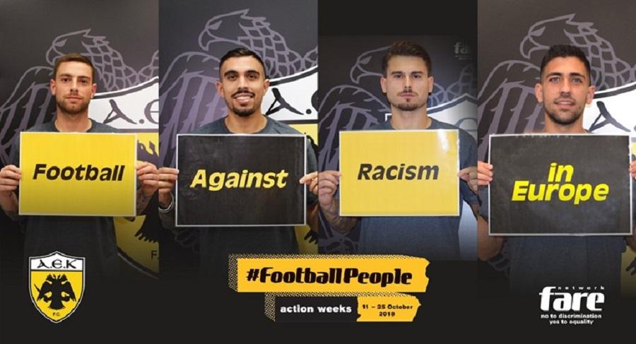 Η ΑΕΚ ενάντια στον ρατσισμό και τις διακρίσεις (vid) | to10.gr