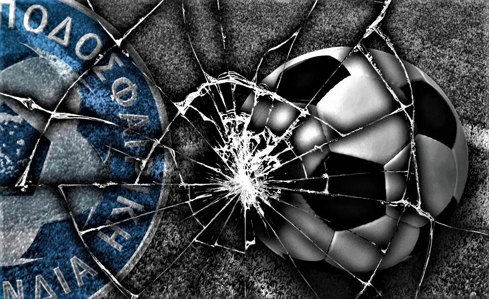 Απειλεί με Grexit η Επιτροπή Παρακολούθησης | to10.gr