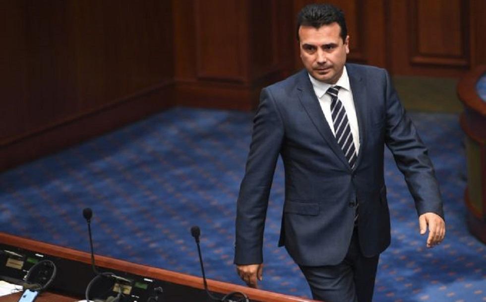 Διασφάλιση «μακεδονικής» ταυτότητας ζητούν οι «8» που στήριξαν τον Ζάεφ | to10.gr