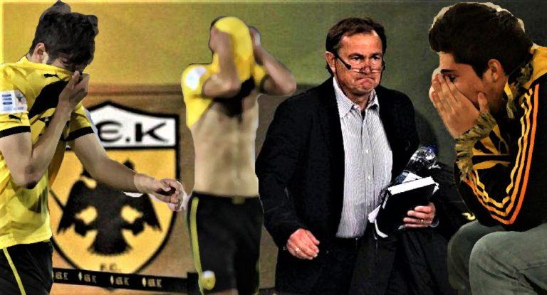 Ποιός έριξε την ΑΕΚ στη Γ Εθνική; | to10.gr