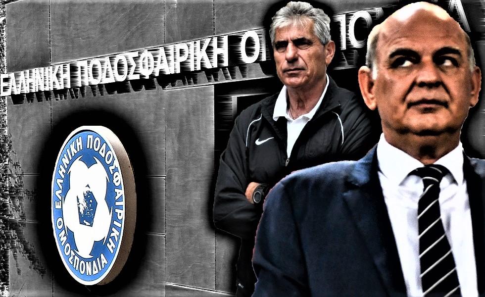 Σύσκεψη στην ΕΠΟ άμεσες οι εξελίξεις | to10.gr