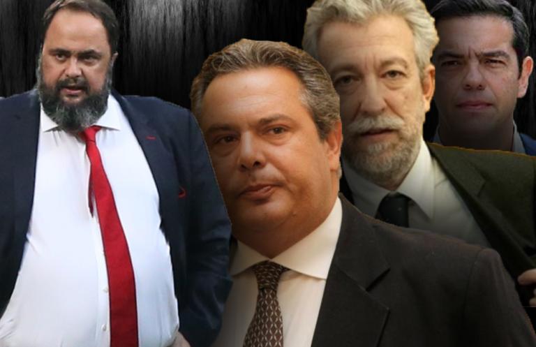 Παραπομπή Μαρινάκη χωρίς στοιχεία και μόνο στόχο τη δικαστική ομηρία   to10.gr