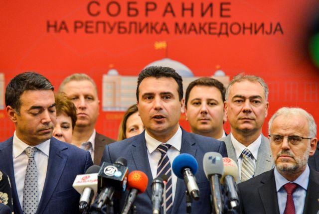 Βουλευτικές εκλογές τον Μάιο εξετάζει το κυβερνών κόμμα στην ΠΓΔΜ | to10.gr