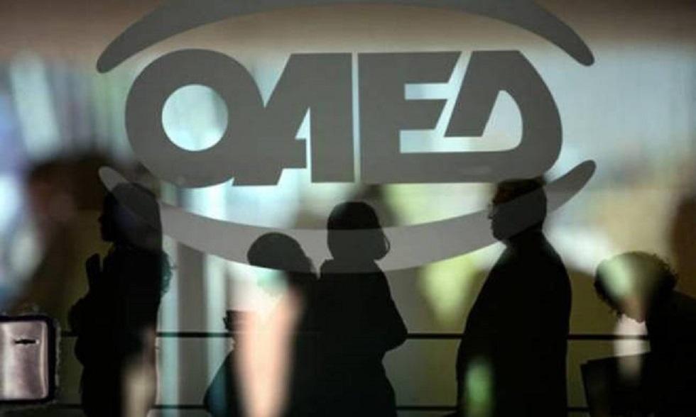 ΟΑΕΔ: Μόλις ένας στους δέκα ανέργους λαμβάνει επίδομα | to10.gr