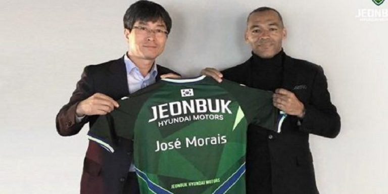 Ο Μοράις έφτασε Νότια Κορέα – Ανέλαβε την Γεονμπούκ   to10.gr