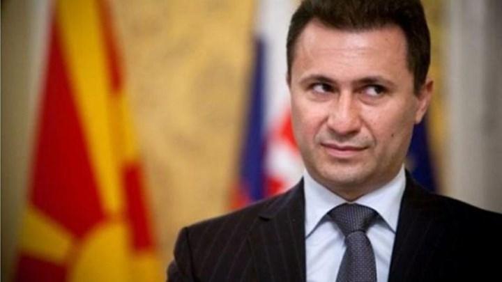 Μηνύματα προς Ουγγαρία για έκδοση του Γκρούεφσκι στην ΠΓΔΜ   to10.gr