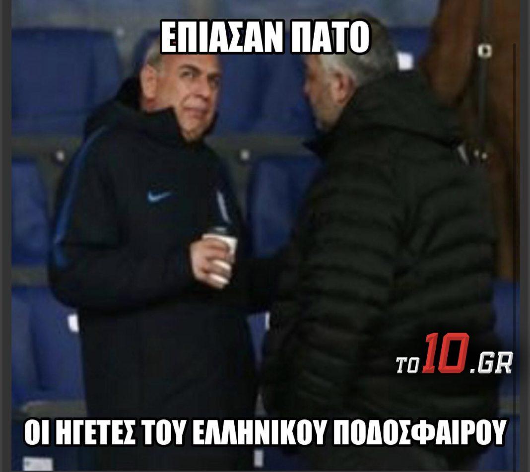 Οι δύο ηγέτες πλάι – πλάι για το καλό του ποδοσφαίρου | to10.gr