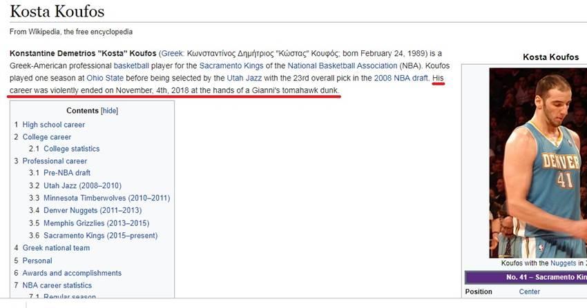 Φοβερό τρολάρισμα στον Κουφό λόγω Γιάννη στην wikipedia