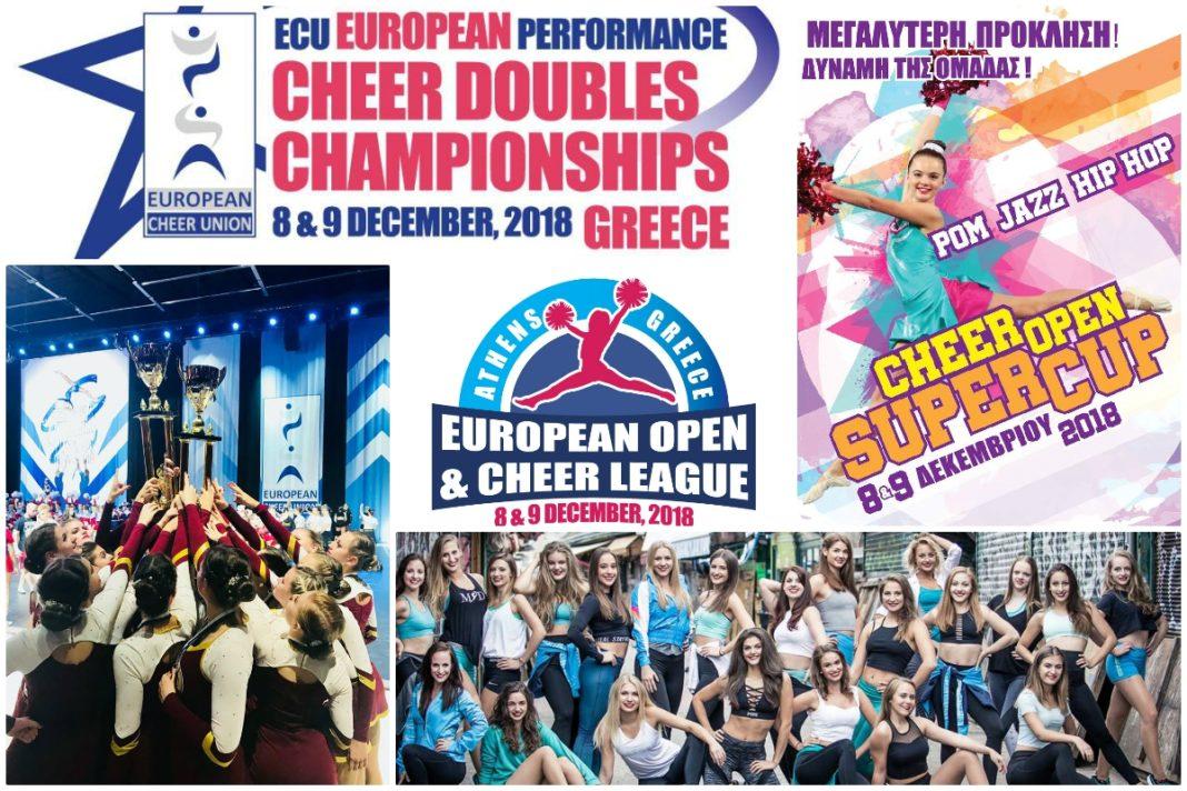 Στην Ελλάδα το Ευρωπαϊκό Πρωτάθλημα Cheerleading Ζευγαριών | to10.gr