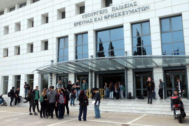Άδεια από Γαβρόγλου σε υπαλλήλους λόγω… κινητοποιήσεων στο υπουργείο Παιδείας | to10.gr