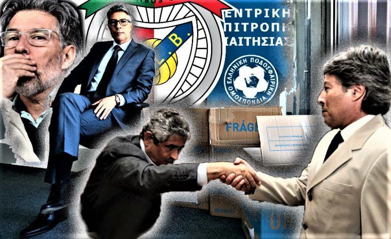 Μέλο Περέιρα: Ο «προστάτης» της Μπενφίκα που δήλωνε κολλητός του Κολίνα και «είναι αποφασισμένος για όλα» | to10.gr