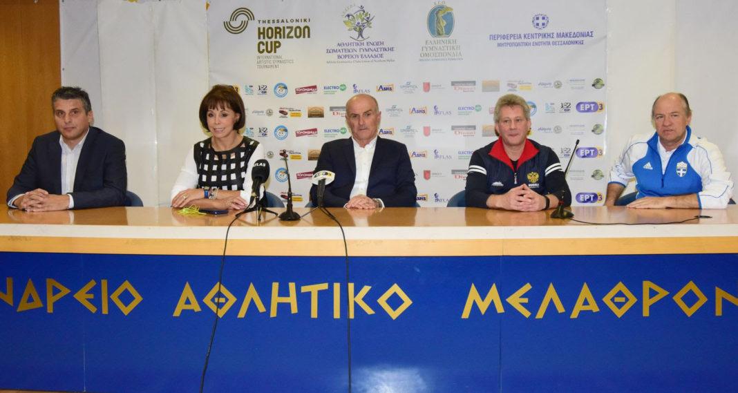 Ανοίγει νέους ορίζοντες το 1ο διεθνές τουρνουά ενόργανης γυμναστικής  «Horizon Cup» | to10.gr