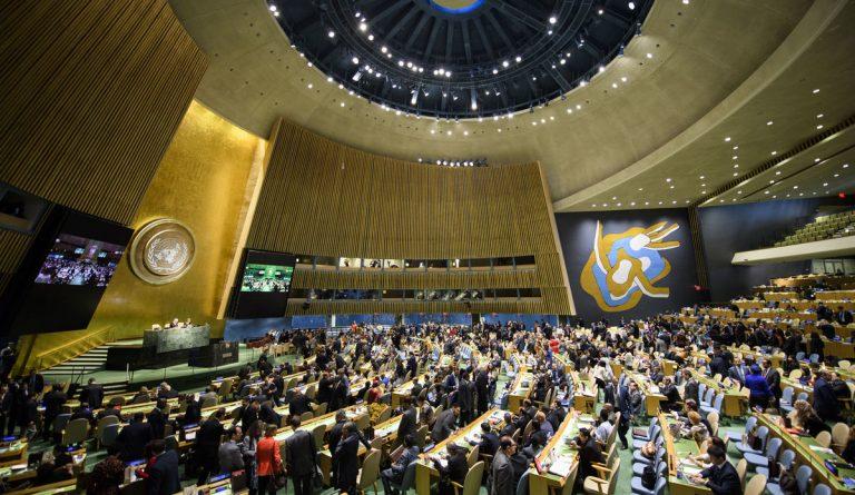 Η ΓΣ του ΟΗΕ υπερψήφισε το Παγκόσμιο Σύμφωνο για τους Πρόσφυγες | to10.gr