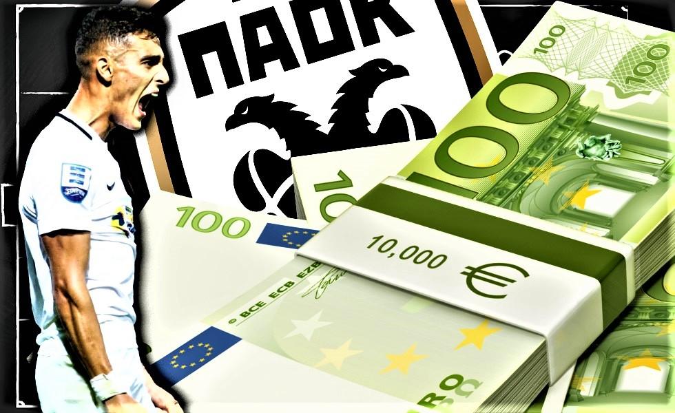 Αρνήθηκε πρόταση της Σαμπντόρια για Γιαννούλη ο ΠΑΟΚ | to10.gr