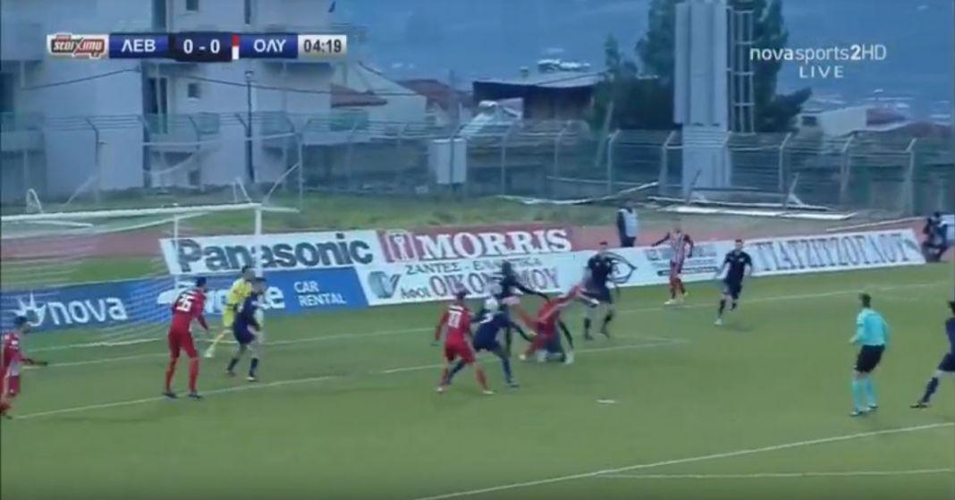 Λεβαδειακός -Ολυμπιακός: Το πέναλτι που δεν έδωσε ο Σιδηρόπουλος στον Σισέ (vid)   to10.gr