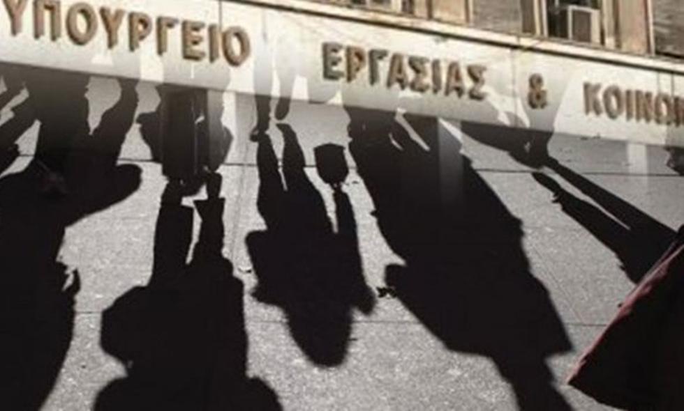 ΣΕΠΕ: Αυξήθηκαν κατά 243% τα πρόστιμα τα 8 τελευταία χρόνια | to10.gr