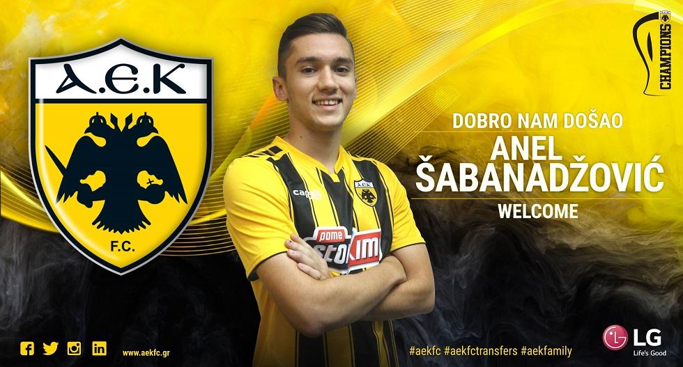 Η ΑΕΚ ανακοίνωσε τον Σαμπανάτζοβιτς | to10.gr