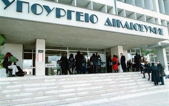 Υπουργείο Δικαιοσύνης: Υποκειμενικά τα στοιχεία της Διεθνούς Διαφάνειας για τη διαφθορά στην Ελλάδα | to10.gr