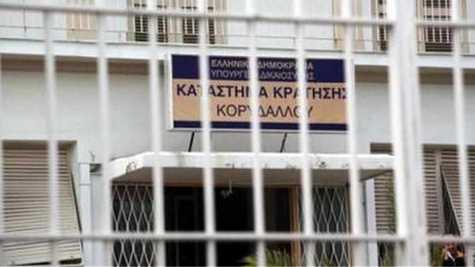 Έκτακτη σύσκεψη στις φυλακές Κορυδαλλού για δολοφονία κρατουμένου | to10.gr