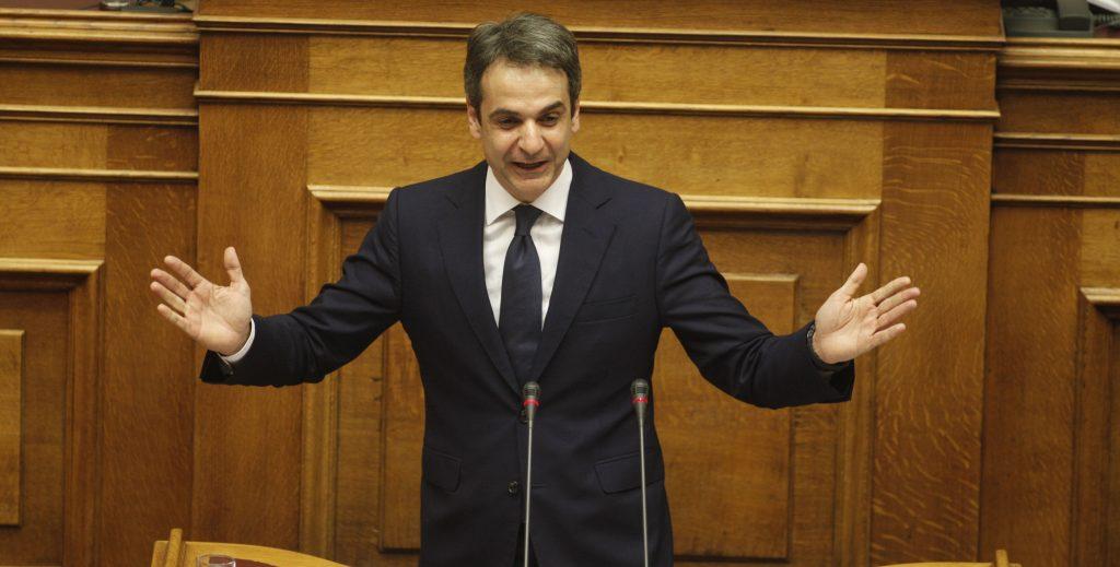 Μητσοτάκης: Κεντρική πρότασή μας η αναθεώρηση του άρθρου 16 για τα Πανεπιστήμια | to10.gr