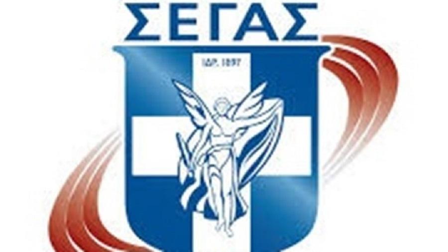 Πριν 112 χρόνια η ίδρυση του ΣΕΓΑΣ στον Πανελλήνιο | to10.gr