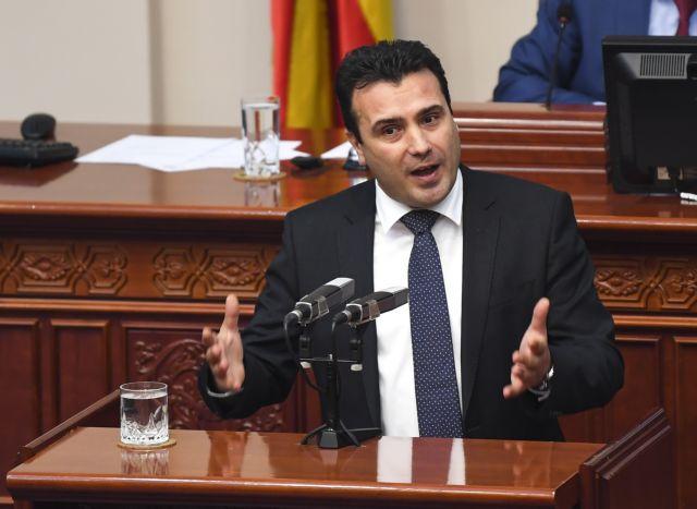 Έκκληση Ζάεφ στους «φίλους» Έλληνες να υπερψηφίσουν τη Συμφωνία των Πρεσπών | to10.gr
