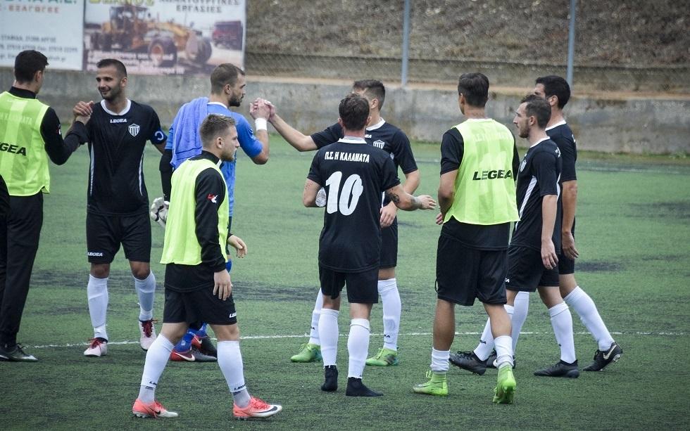 Καλαμάτα-ΑΟ Κατασταρίου 0-0 | to10.gr