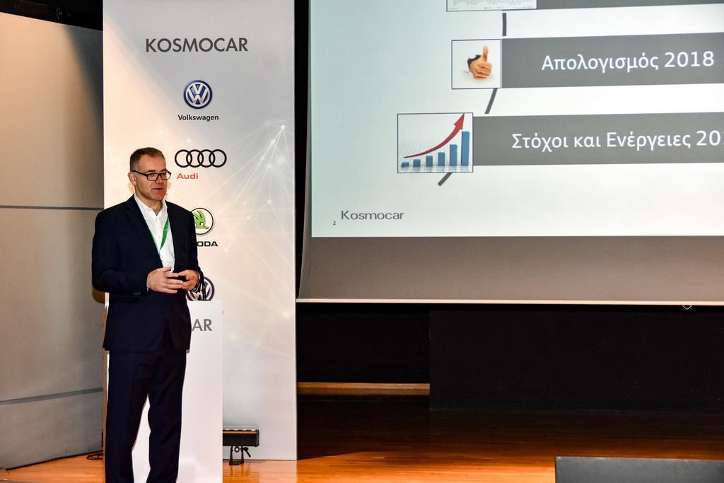 Ετήσιο Συνέδριο Kosmocar After Sales 2019 | to10.gr
