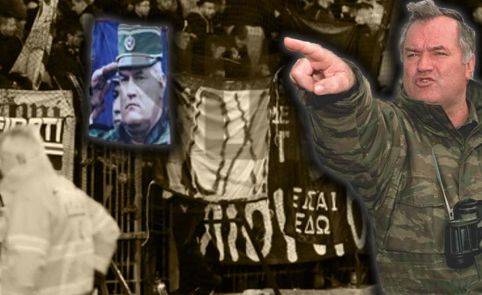 Σοκ για το πανό του φασίστα «σφαγέα των Βαλκανίων» στην Τούμπα | to10.gr
