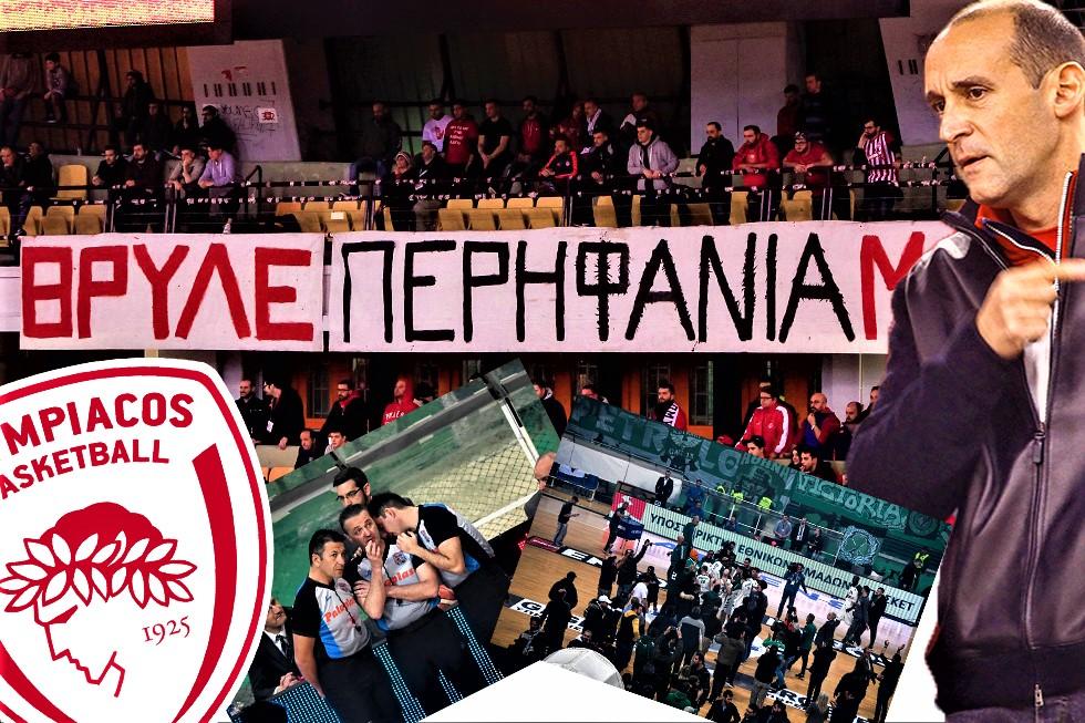 Πόσο πιθανό είναι να αποχωρήσει ο Ολυμπιακός από το ελληνικό πρωτάθλημα μπάσκετ; Part1 | to10.gr