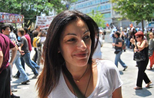 Νέο «χτύπημα» από Μυρσίνη Λοΐζου: «Γλωσσικό ατόπημα» η αναφορά μου στα θύματα της «17Ν» | to10.gr