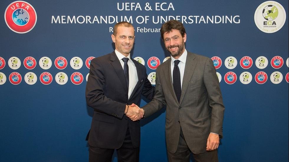 UEFA: «Ανταλλάξαμε ιδέες για τις ευρωπαϊκές διοργανώσεις» | to10.gr