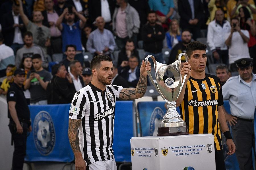 Ενδεχόμενο για τελικό Κυπέλλου στο εξωτερικό! | to10.gr