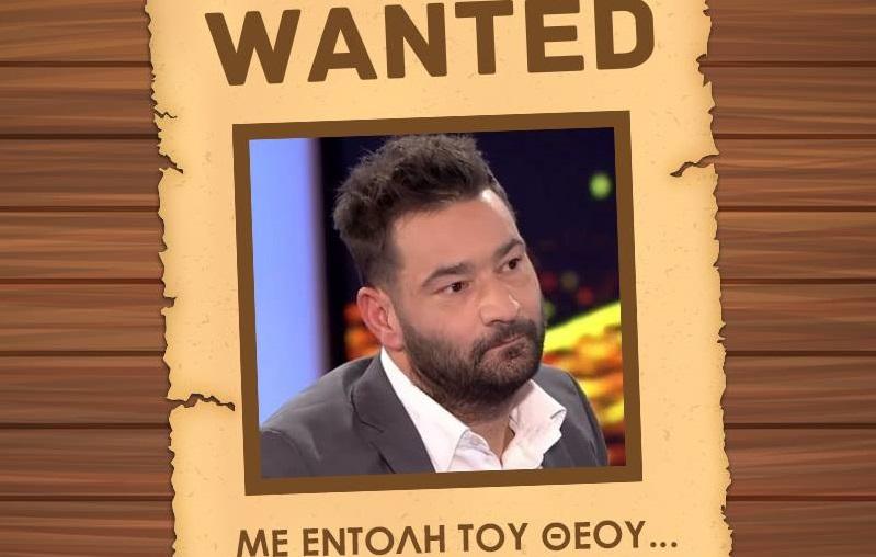 Επικό: Η ΚΑΕ Άρης αναζητά τον αρειανό που «ξεσήκωσε» το τηλεπαιχνίδι «Deal»! (vid)   to10.gr