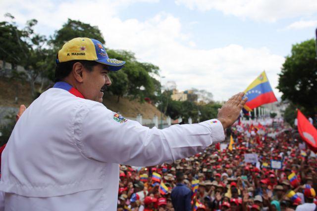 Βενεζουέλα: Ο Μαδούρο κατηγορεί τον Γκουαϊδό ότι συνωμοτεί να τον δολοφονήσει | to10.gr