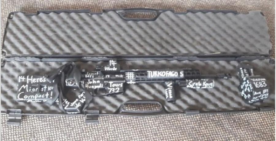 «ΤURKOFAGOS» έγραφε το όπλο του μακελάρη στη Νέα Ζηλανδία | to10.gr