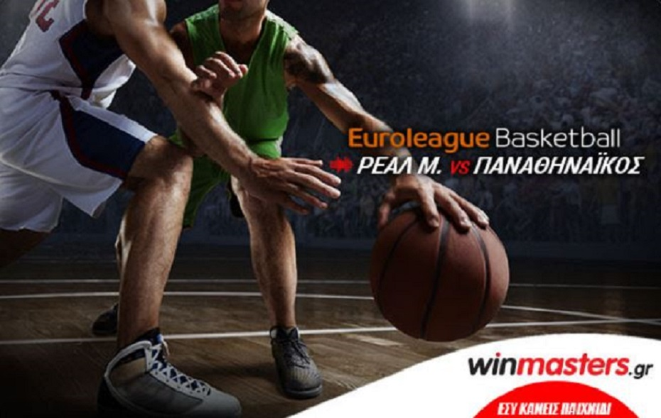 Winmasters.gr: Για το break το «τριφύλλι» στη Μαδρίτη! | to10.gr