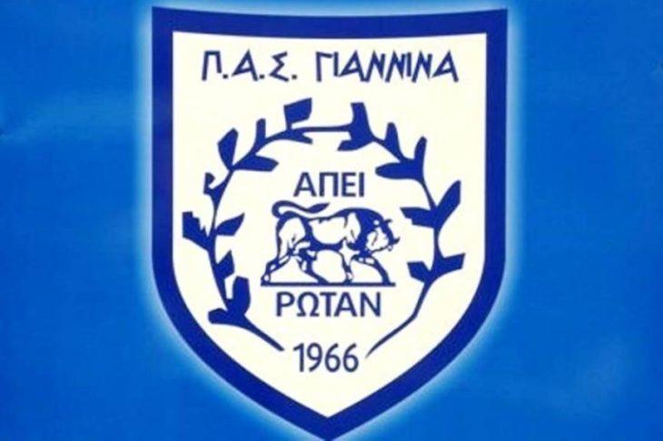Οριστικός υποβιβασμός για τον ΠΑΣ Γιάννινα | to10.gr