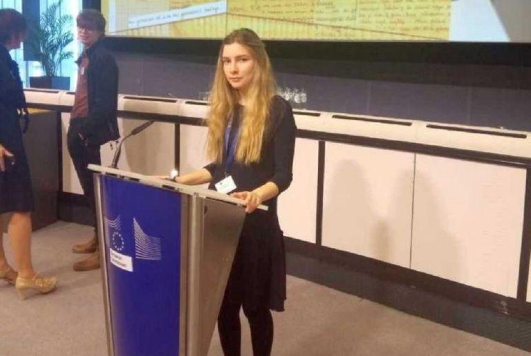 Μια ελληνίδα νικήτρια στον διαγωνισμό «Juvenes Translatores» | to10.gr
