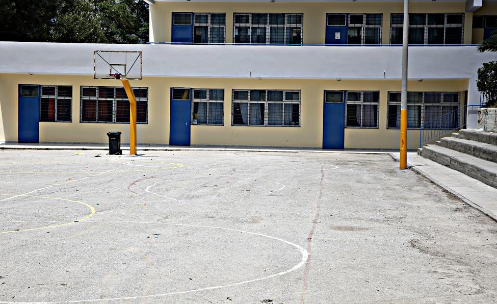 Υπουργείο Παιδείας: Ετοιμάζουν «κουδούνι» στις 9 σε γυμνάσια και λύκεια | to10.gr